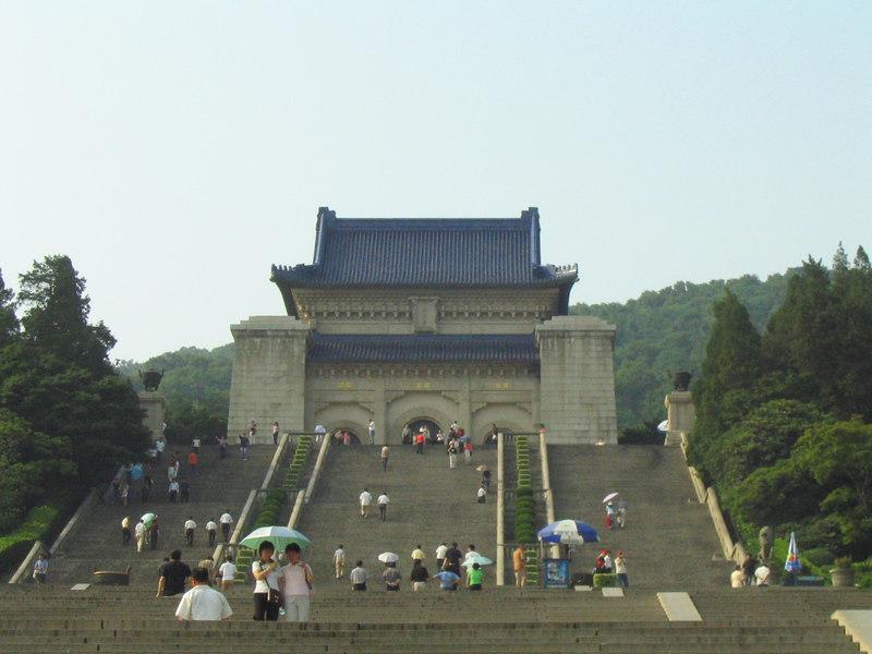 Sun Yatsen Memorial.