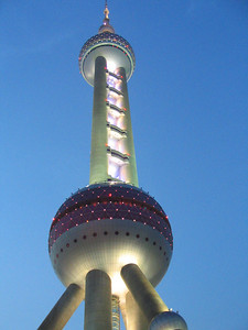 Oriental Pearl TV Tower.  Yes, went to the very top.
