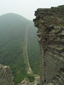 """Now in Beijing.  Went to the """"Secret Wall"""" with a group from my hostel."""
