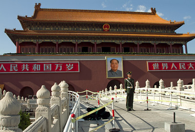 Beijing - Ming Dynasty gateway to the Forbidden City on Tiananmen Square.