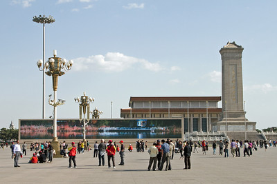 Beijing - Tian'an Men Square looking towards the Monument to the People's Heroes and Mao's Mausoleum.