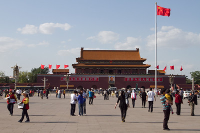 Beijing - Tian'an Men Square, view towards the Ming Dynasty gateway to the Forbidden City.