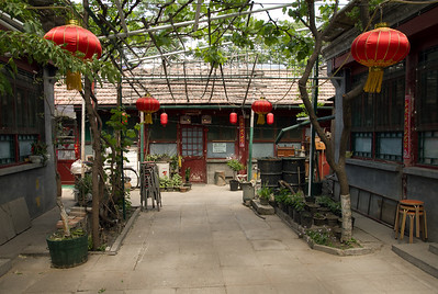 Beijing - Interior courtyard of a private house within the Hutongs.