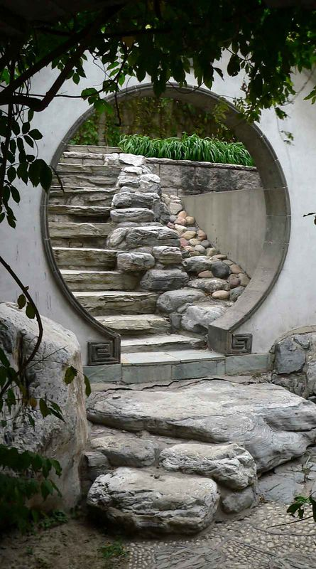 New Otani Hotel Beijing courtyard