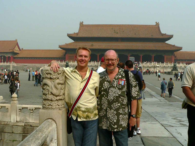 Us at the Palace Museum Beijing