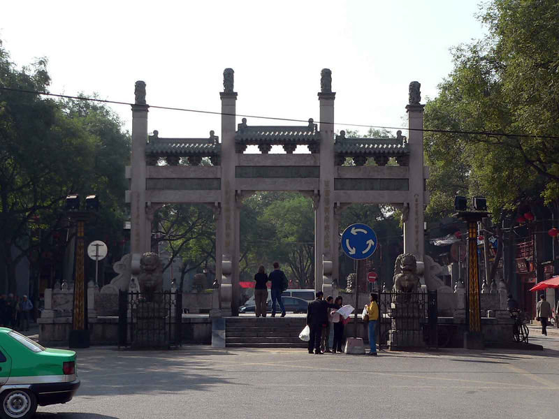 Main entrance to the Muslim area of Xi'an China
