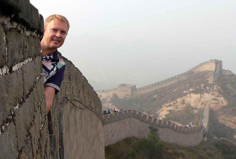 Me on the Great Wall of China at Badaling