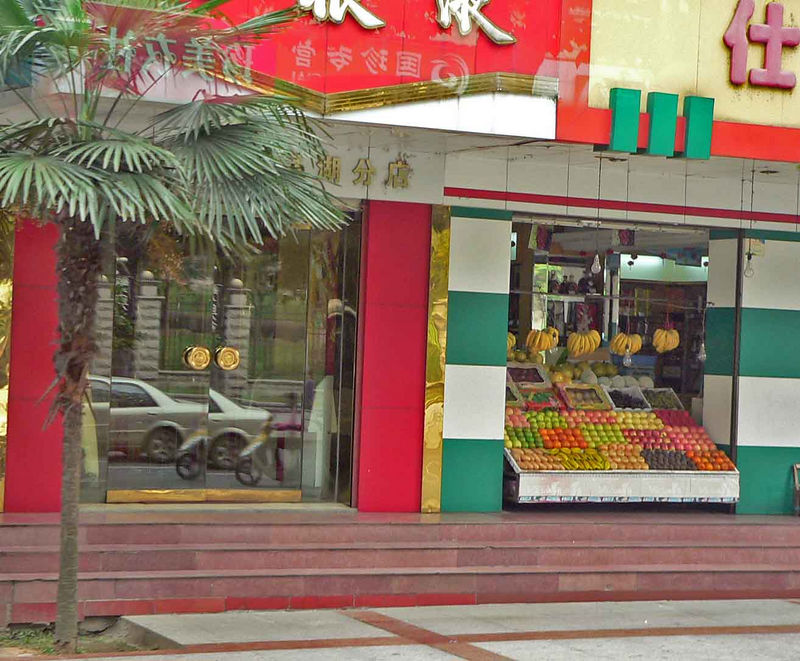 Fruit stand, Wuhan