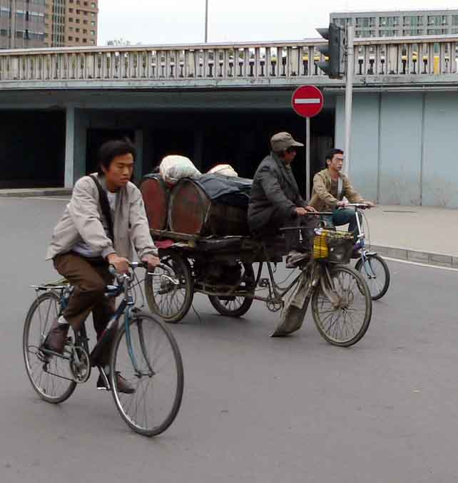 Commuters on bicycles