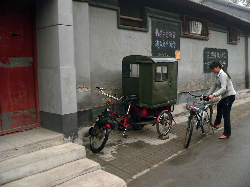 Touring through the Hutong (older Chinese neighborhood)