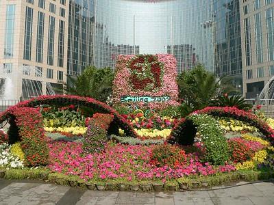 More Beijing flower decorations