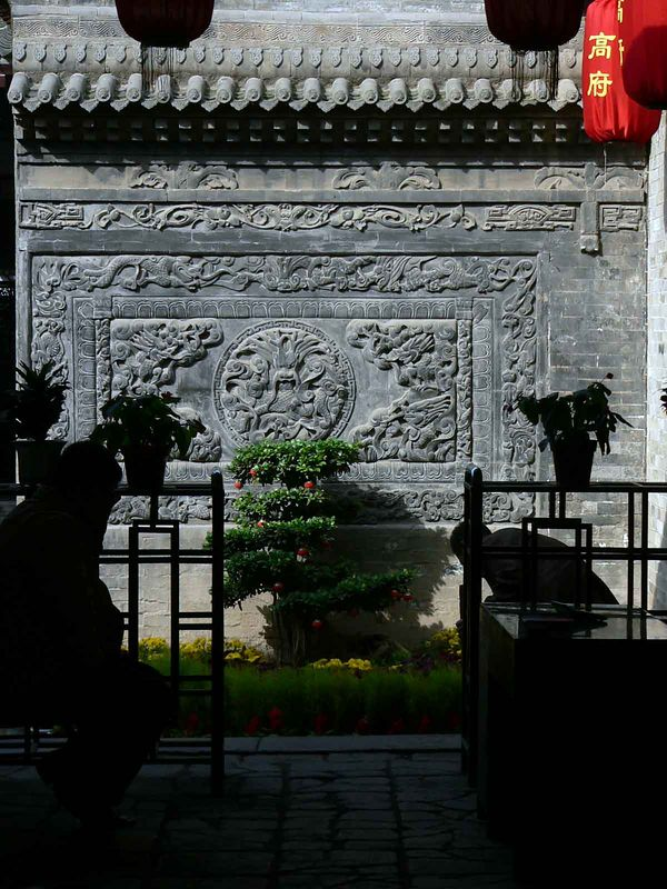 Courtyard in Muslim area of Xi'an China