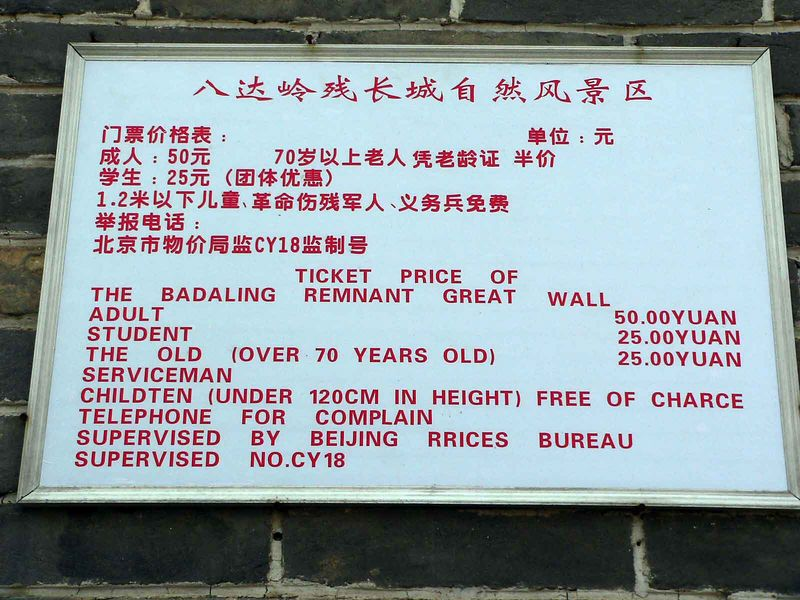 I guess in China you don't become a Senior Citizen...you just become OLD!!! Another interesting sign, read all of it.