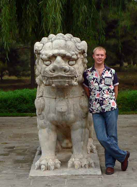 me by a Chinese Lion
