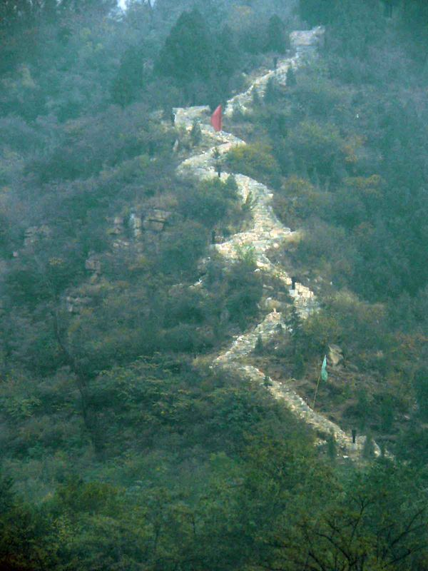 collapsed part of the Great Wall