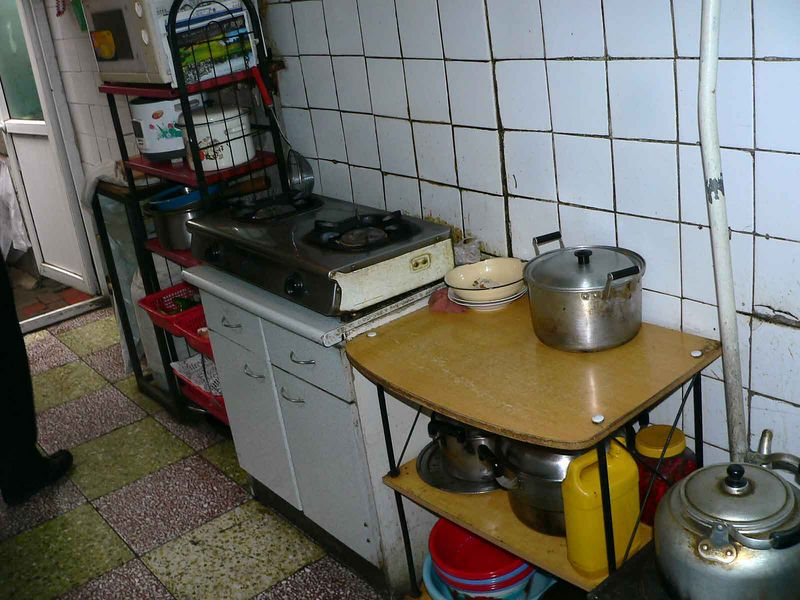 Typical Hutong kitchen.