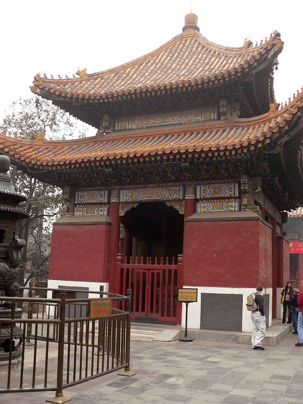 Lama Temple - Beijing