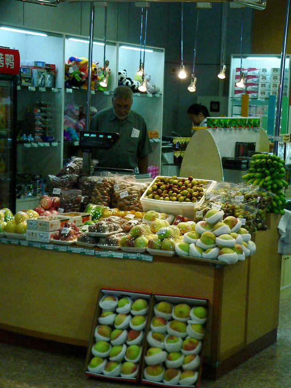 Airport fruit stand