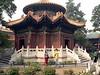 Palace Museum Beijing