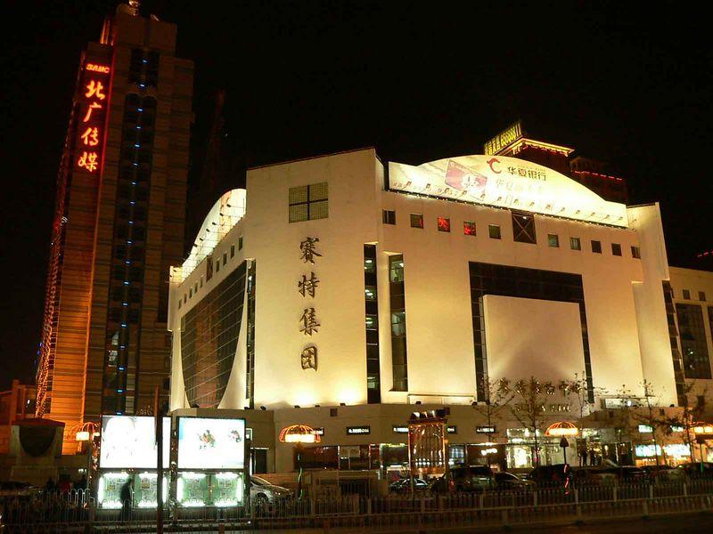Mall near hotel in Beijing