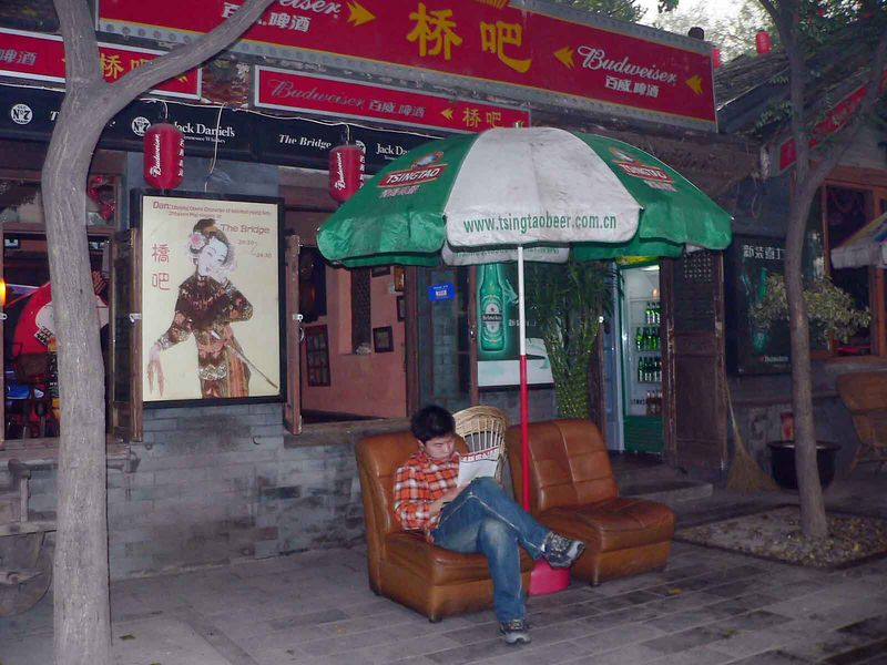 Touring through the Hutong (older Chinese neighborhood)<br /> Comfortable place to have a beer