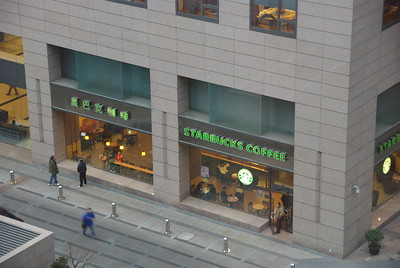 You are never far from a Starbucks