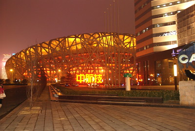 2008 Olympic Bird's Nest Stadium