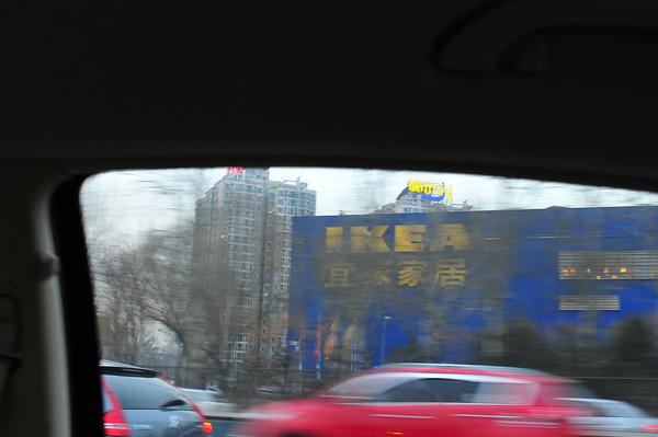 China Feb 2012
