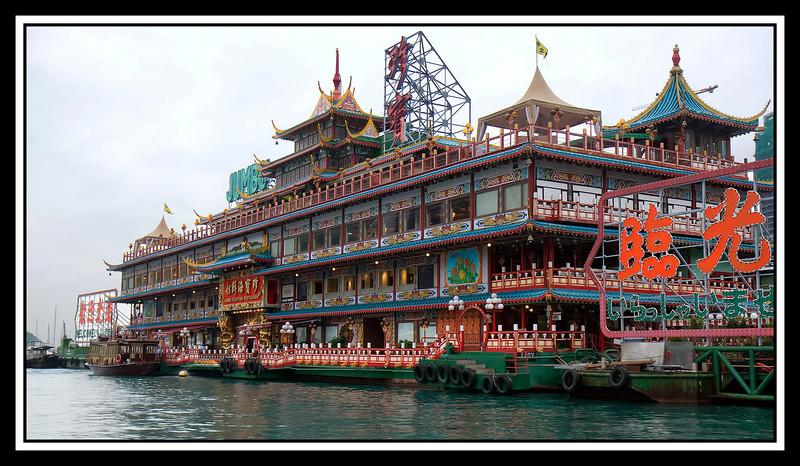 Jumbo Floating Restaurant.