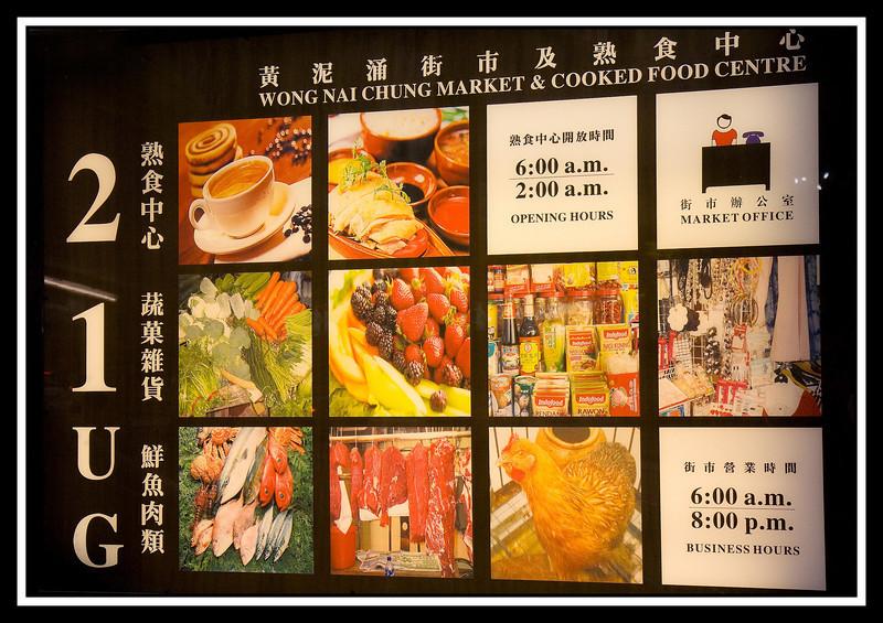 Four story Wong Nai Chung Market...