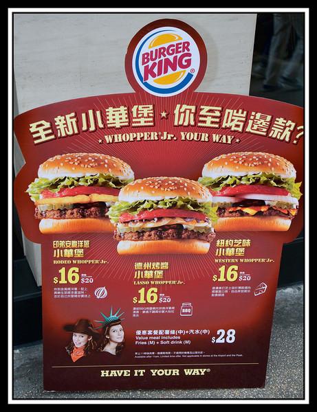 The market food stalls make Burger King look good!