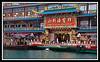 Jumbo Floating Restaurant dock.