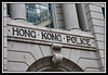 Front of Hong Kong Police Station...