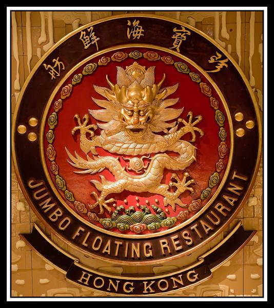 The emblem of the restaurant...