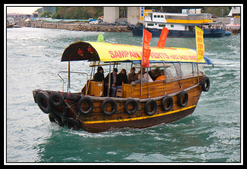 The sampan was comfortable and protected from the rain...