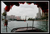 Typhoon  Shelter Bay - shot from inside sampan.