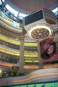 20000924 HK mall