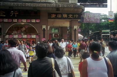 20000924 HK street (3)