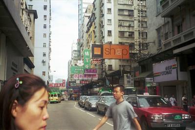 20000924 HK street (2)