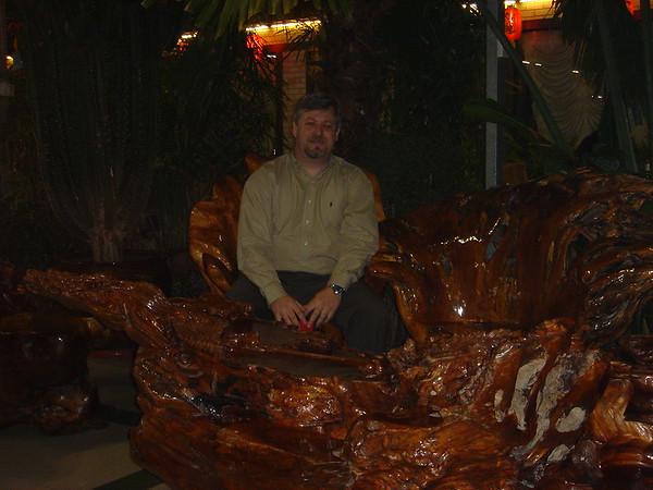 China Harbin 2006