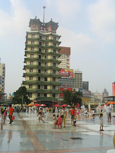 Central Zhengzhou - the capital of Henan Province.