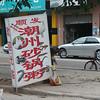 Roadside Menu!! Hungry Yet?