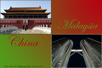 Short visit to China & Malaysia when heading to Mongolia and back (to India).