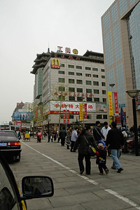 Streets scene of Beijing, China. McDonalds.