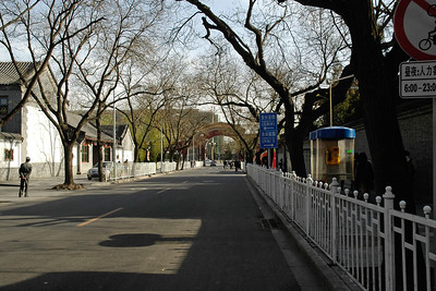 Streets scene of Beijing, China