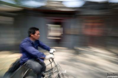 Beijing-5853