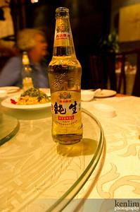 Beijing-5753