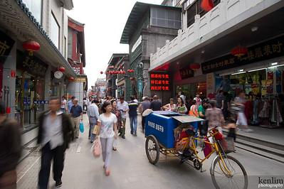 Beijing-9456