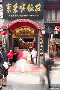 Beijing-9451