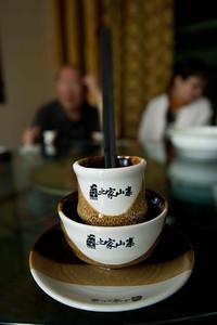 Dunhuang-6187